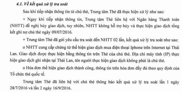 Ngân hàng nói về kết quả tra soát thẻ của khách hàng Trần Xuân Vượng trong biên bản làm việc giữa hai bên (thông tin do khách hàng cung cấp)