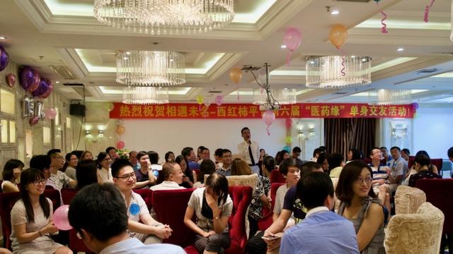 Một sự kiện hẹn hò ở Trung Quốc.