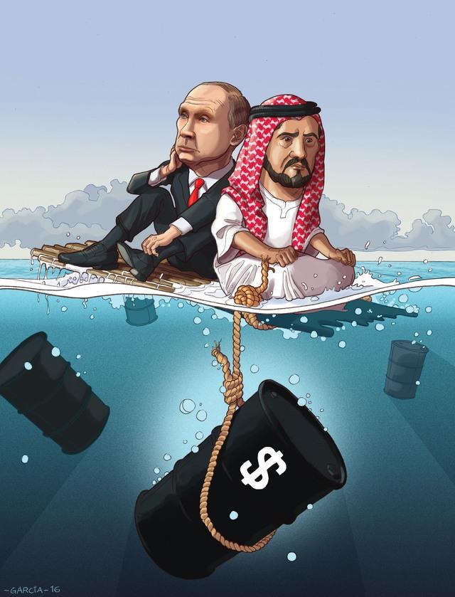 Nga có thực sự cùng hội cùng thuyền với Saudi Arab?