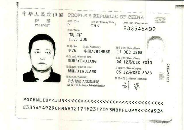 Hộ chiếu của hành khách gây rối trên máy bay