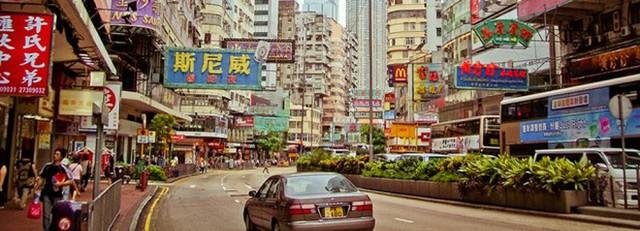 Đường phố ở Hong Kong. (Nguồn: financialtribune.com)