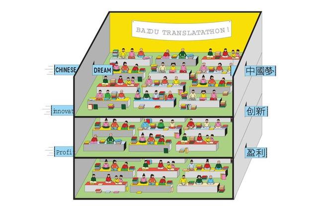 Baidu tự xây dựng cơ sở dữ liệu bằng cách thuê các dịch giả chuyển ngữ nhiều loại tài liệu.