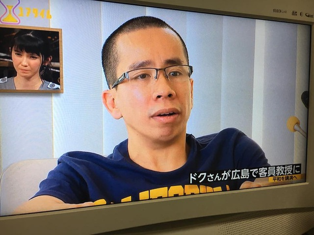 Hình ảnh của Nguyễn Đức trong một bản tin trên truyền hình Nhật.
