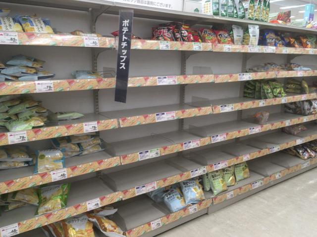 Khi khoai tây chiên cũng out of stock tại Nhật Bản