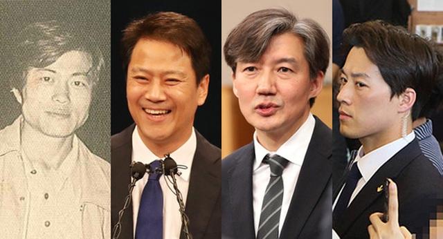 Từ trái sang: 4 ông Moon Jae-in, Im Jong-seok, Cho Kuk và Choi Young-jae. Ảnh: YONHAP