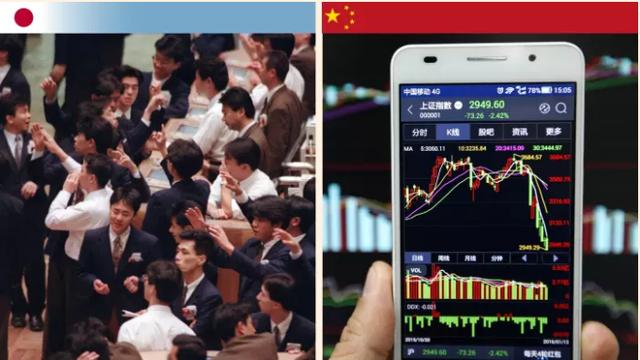 Sàn giao dịch Tokyo năm 1992 và thị trường chứng khoán Trung Quốc hiện nay giao dịch bằng smartphone