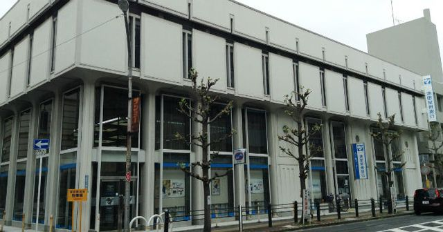 Một chi nhánh Ngân hàng Senshu Ikeda ở Nhật Bản.