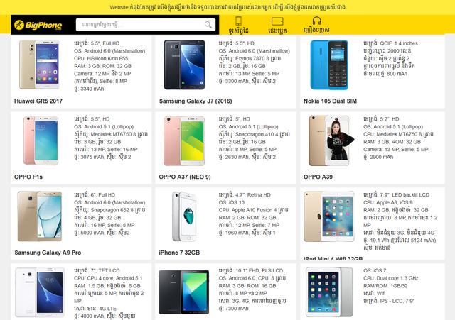 Giao diện trang Bigphone.com