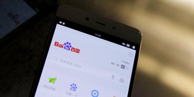 Baidu là Google của Trung Quốc.