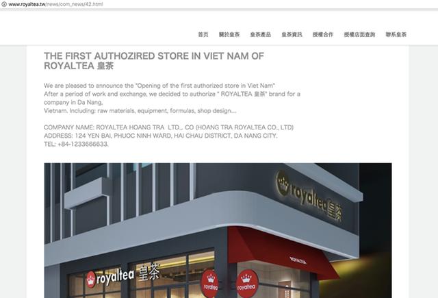 Thông báo chính thức trên trang chủ Royaltea Đài Loan. Ảnh chụp màn hình.