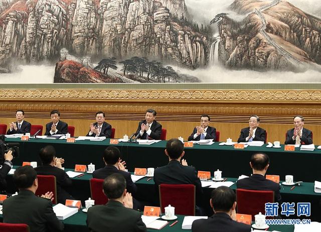 Phiên họp thứ hai của Đoàn chủ tịch Đại hội 19 ĐCSTQ ngày 20/10, với sự tham gia của 7 Ủy viên thường vụ Bộ chính trị Trung Quốc (Ảnh: Xinhua)