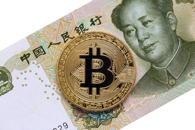 Trung Quốc cấm hoạt động ICO - Ảnh: Forbes.