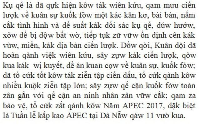 Đoạn văn được trích từ báo Nhân Dân ngày 16/12 chuyển sang chữ viết mới của PGS.TS Bùi Hiền.