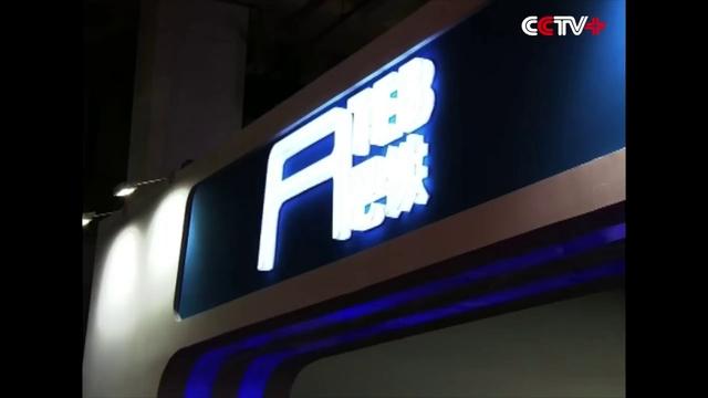 Ý tưởng xe buýt nhanh TEB từng được thử nghiệm tại Trung Quốc