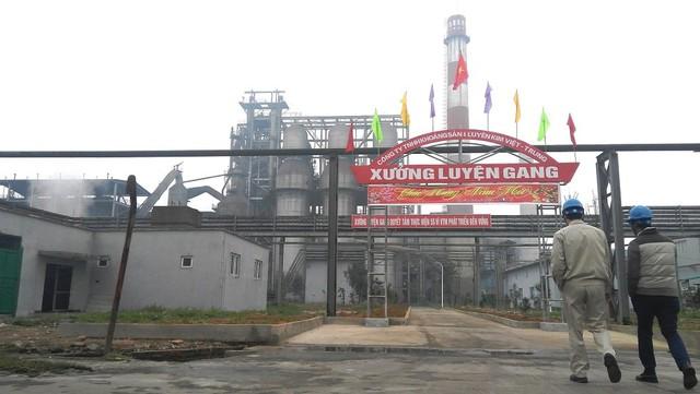 Nhà máy gang thép Lào Cai vẫn đang hoạt động nhưng lỗ hơn 1.000 tỷ. Ảnh: L.Bằng