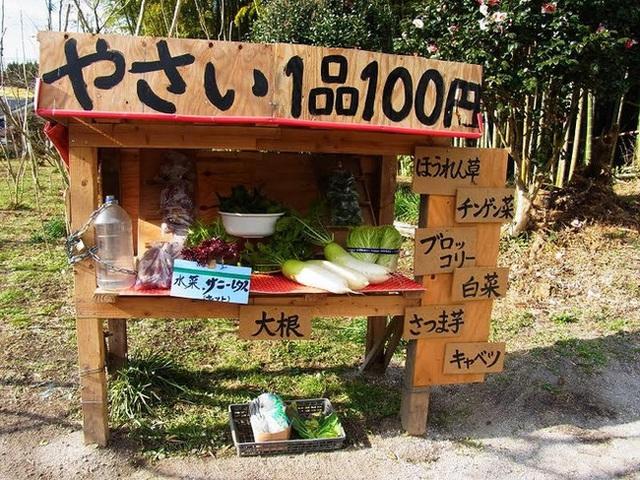 Những gian hàng không người bán tại Nhật Bản.