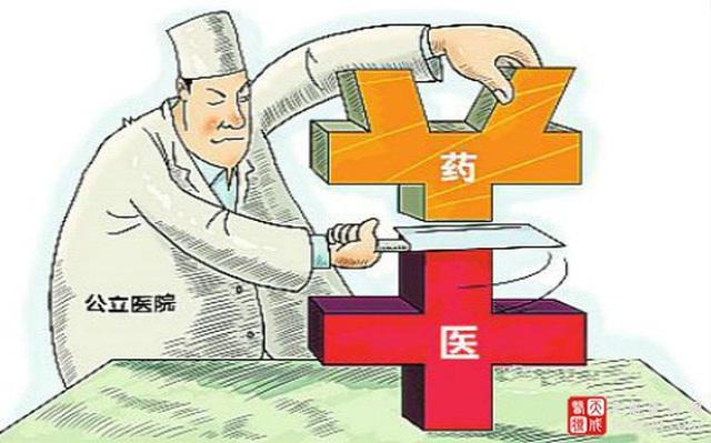 Hình thức Y - Dược phân ly sẽ chấm dứt tình trạng lấy dược nuôi y đã thâm căn cố đế nhiều năm. (Tranh minh họa).