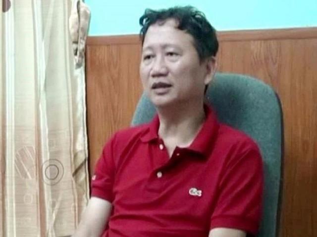 Bị can Trịnh Xuân Thanh
