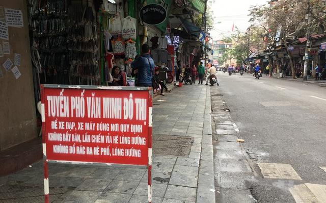 Vỉa hè thông thoáng trên các tuyến phố ở quận Hoàn Kiếm, Hà Nội. Ảnh chụp ngày 10/3/2017. Ảnh: Hoàng Hải.