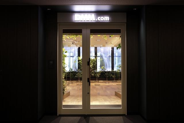 Lối vào trụ sở Roppongi của DMM.com tại Tokyo