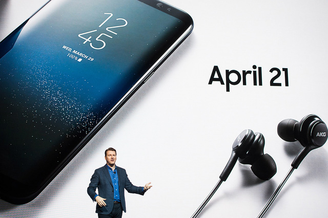 Sự kiện ra mắt hoành tráng của bộ đôi Galaxy S8 và S8+ tại New York, Mỹ.