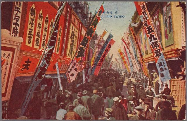 Dân số Tokyo tiếp tục tăng lên mạnh mẽ. Vào năm 1920, dân số Tokyo ước đạt 3,7 triệu người.