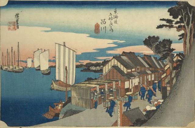 Đến thế kỷ 18, Edo trở thành thủ đô của Nhật Bản. Trong suốt thời gian đó, nơi đây được hưởng thời gian dài yên bình.