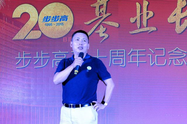 Tỷ phú Trung Quốc Duan Yongping.