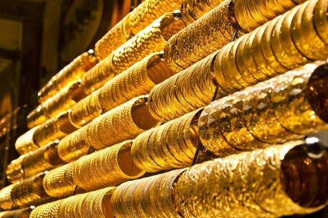 Vàng ở Ấn Độ chủ yếu ở dưới dạng trang sức.