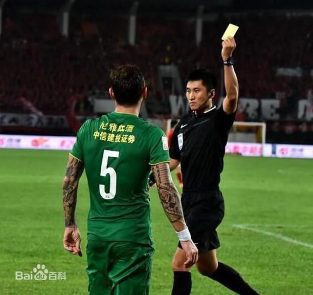 Chân dung vị trọng tài Trung Quốc sẽ bắt chính trong trận chung kết U23 châu Á 2018 - Ảnh 9.