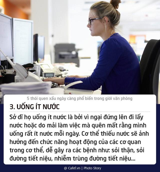 5 thói quen xấu ngày càng phổ biến trong giới văn phòng - Ảnh 3.