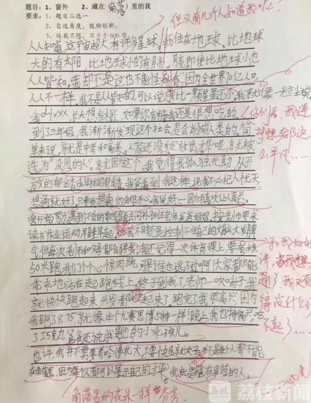 Cô bé Trung Quốc gây xôn xao với bài văn không cần vào Harvard: Có lẽ, sống hạnh phúc mới là điều quan trọng nhất - Ảnh 2.