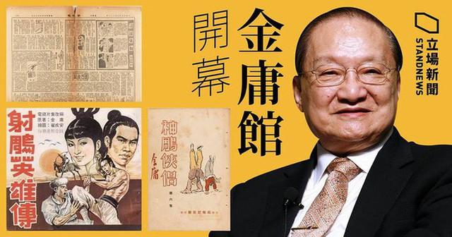 Sự siêu phàm của Kim Dung khiến đời sau chỉ nuôi mộng kế thừa, không dám nghĩ đến 2 chữ lật đổ - Ảnh 2.