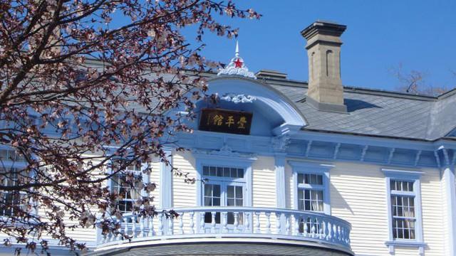 """7 điểm hấp dẫn khó cưỡng khiến ai cũng muốn đặt chân đến thành phố được mệnh danh là """"xứ sở tuyết"""" của Nhật Bản - Ảnh 9."""