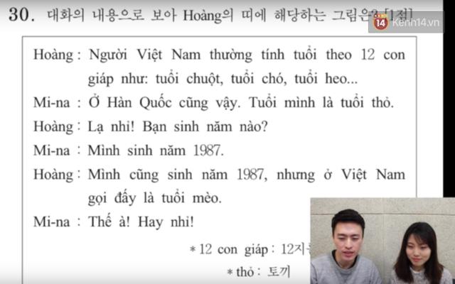 Thử sức với đề thi môn Tiếng Việt trong kỳ thi Đại học ở Hàn Quốc: Tưởng không khó mà khó không tưởng - Ảnh 2.