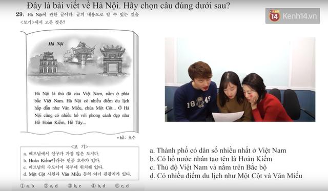 Thử sức với đề thi môn Tiếng Việt trong kỳ thi Đại học ở Hàn Quốc: Tưởng không khó mà khó không tưởng - Ảnh 10.
