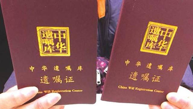 Người dân Trung Quốc đua nhau lập di chúc - Ảnh 1.
