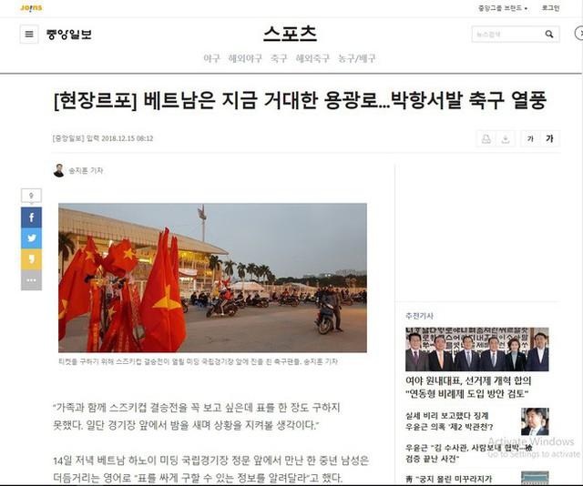 Vinh quang đầy chông gai của Park Hang-seo: Từ HLV đội bóng hạng 3 mờ nhạt đến niềm tự hào của cả Hàn Quốc - Ảnh 14.