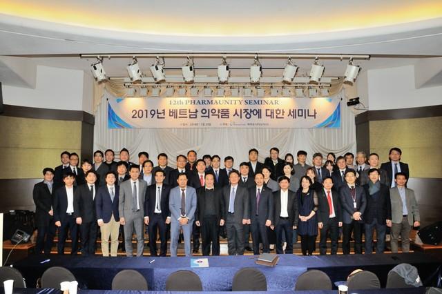 Thúc đẩy hợp tác song phương Việt – Hàn trong lĩnh vực y dược công nghệ cao - Ảnh 2.