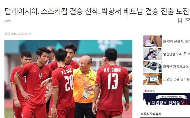 Báo Hàn: Thái Lan bị loại là cơ hội tuyệt vời để đội tuyển Việt Nam lên ngôi tại AFF Cup 2018 - Ảnh 1.