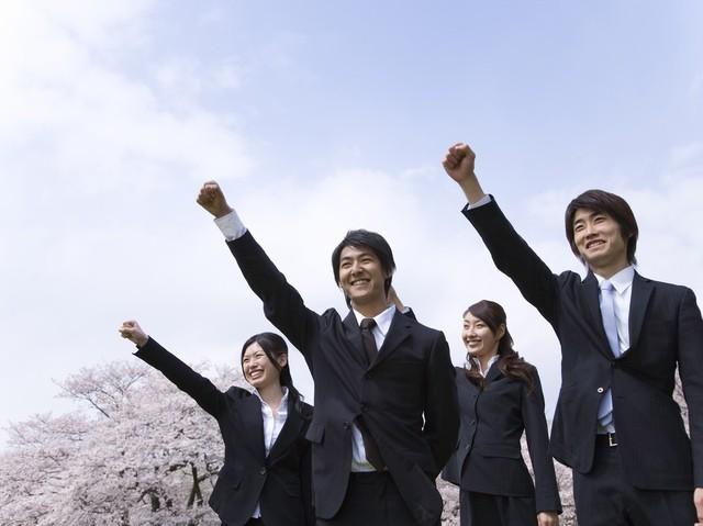 Người Nhật Bản khiến cả thế giới phải ngạc nhiên vì quan điểm về hạnh phúc rất kỳ lạ - Ảnh 2.