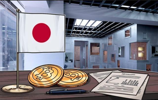 Trục trặc tại sàn giao dịch bitcoin Zaif ở Nhật, 20.000 tỷ USD bitcoin bị tạm thời mua lại với giá 0 yên - Ảnh 2.