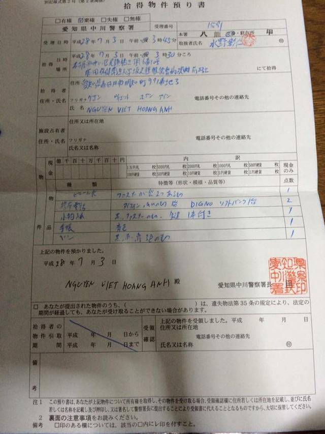 Trả lại ví đánh rơi, chàng trai Việt bất ngờ trước món quà cảm ơn của người đàn ông Nhật - Ảnh 2.