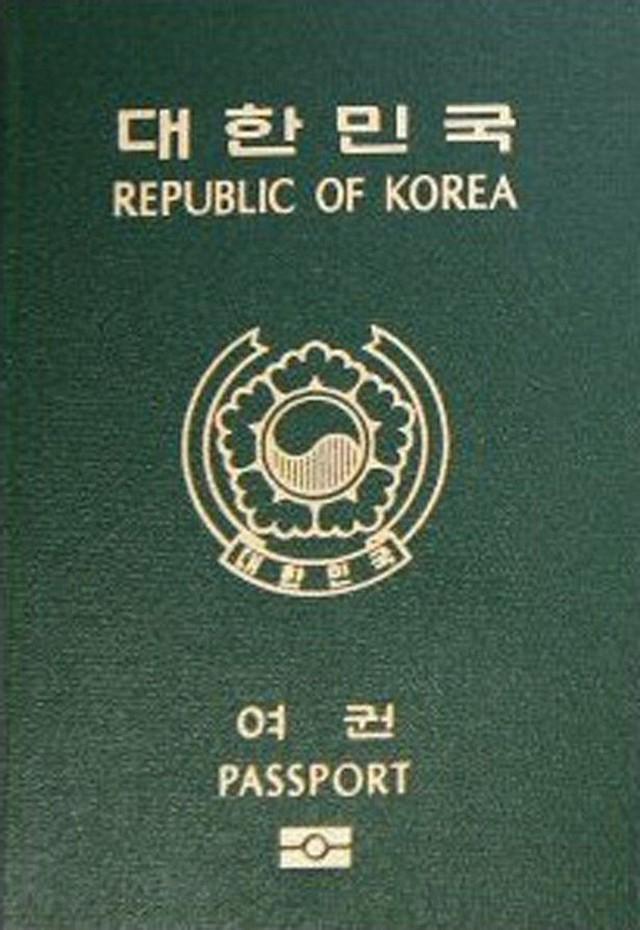 Không còn sở hữu tấm hộ chiếu quyền lực nhất thế giới năm 2018, nước Đức đã bị hai quốc gia châu Á soán ngôi - Ảnh 3.
