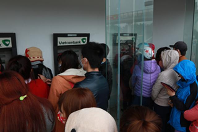 Bàn phương án 'giải cứu' ATM nếu gặp sự cố dịp Tết  Kinh tế - Ảnh 1.
