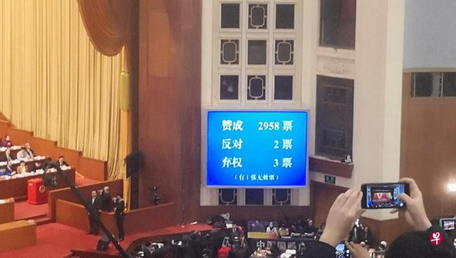 NÓNG: Gần 100% ĐBQH Trung Quốc bỏ phiếu chính thức xóa giới hạn nhiệm kỳ Chủ tịch nước - Ảnh 2.