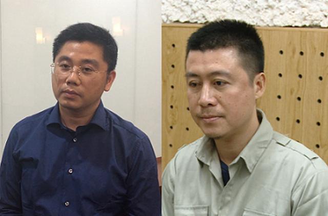 Bộ Công an: 43 triệu tài khoản đánh bạc trong đường dây có cựu Cục trưởng C50 Nguyễn Thanh Hóa - Ảnh 1.