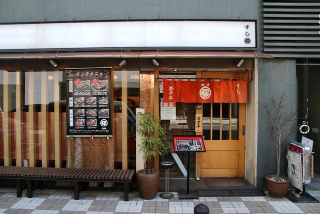 Blogger nổi tiếng Mark Wiens chia sẻ hành trình khám phá quán sushi cực ngon ở Tokyo - Ảnh 1.