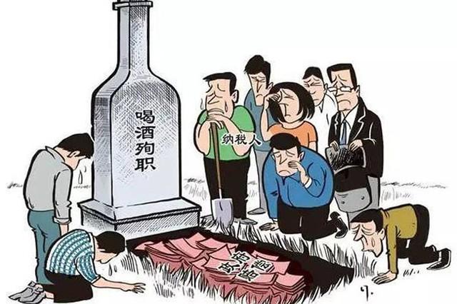 Hơn 20 quan chức Trung Quốc chết trên bàn nhậu - Ảnh 1.