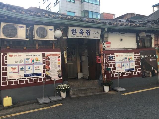 CNN công bố 10 điểm ăn ngon ở Hàn Quốc mà bất cứ du khách nào cũng không nên bỏ qua - Ảnh 1.